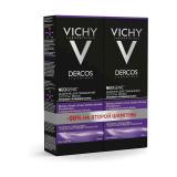 Vichy DERCOS Neogenic набор дуо для повышения густоты волос 200 мл
