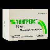 Тингрекс 10 мг № 90 табл.
