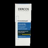 Vichy DERCOS шампунь-уход интенсивный для чувствительной кожи головы для сухих волос 200 мл