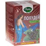 Похудей смородина  Белла фито-чай 1,5 гр № 20 шт