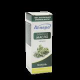 АСПЕРА Масло эфирное Полынь 10 мл
