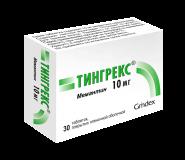Тингрекс 10 мг № 30 табл.