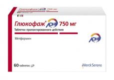 Глюкофаж XR 750 мг № 60 табл пролонг действия  п/плён оболоч