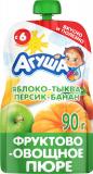 Агуша пюре яблоко-тыква-персик-банан для детей с 6 месяцев 90 г