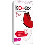 Kotex прокладки Super тонкие ежедневные № 20 шт ANC0034824