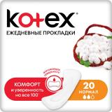 Kotex прокладки Normal ежедневные № 20 шт