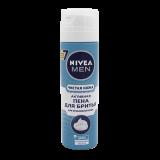 Активная пена для бритья «Чистая кожа»