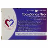 Тромбопол Neo 75 мг № 30 табл покр кишечнораст оболочкой