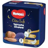 Huggies трусики Elite soft 3 (6-11кг)  №23 ночные