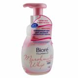 Biore мусс очищающий для умывания с увлажняющим эффектом 150 мл