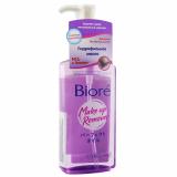 Biore гидрофильное масло для снятия макияжа 230 мл