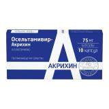 Осельтамивир-Акрихин 75 мг № 10 капс