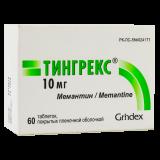 Тингрекс 10 мг № 60 табл.