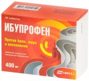 Ибупрофен 400 мг № 50 табл п/о