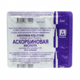 Аскорбиновая кислота 5% 2 мл амп