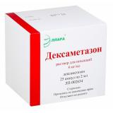 Дексаметазон 4 мг/1 мл № 1 амп