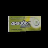 Анзибел со вкусом имбиря № 30 табл.д/рассасыв-я