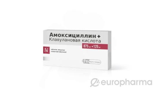 Амоксициллин + клавулановая кислота 500 мг/125  мг № 14 табл п/плён оболоч