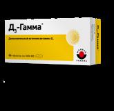 Д3-Гамма 1000МЕ № 50 шт