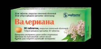 Валериана 30 мг № 30 табл п/плён оболоч