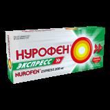 Нурофен Экспресс 200 мг № 20 капсулы