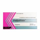 Ривирин 200 мг №30 таб