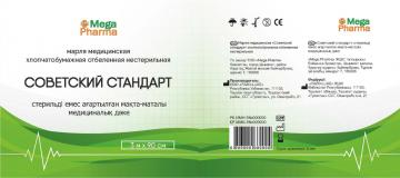 FAZO-LUXE Марля медицинская хлопчатобумажная отб.нестр. 3м х 90см