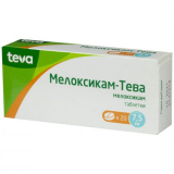 Мелоксикам-Тева 7,5  мг № 20 табл