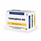 Тамадена MR 0,4 мг № 30 капс