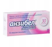 Анзибел со вкусом эхинацеи № 30 табл д/рассасыв-я