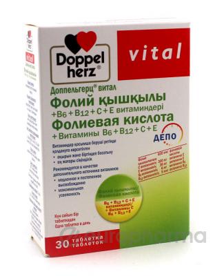 Доппельгерц Витал Фолиевая к-та + Вит. В6+В12+С+Е №30, табл.