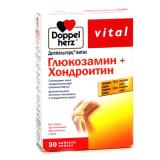 Доппельгерц витал (Актив) Глюкозамин+Хондроитин В №30, капс.