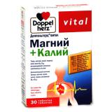 Доппельгерц Витал Магний+Калий №30, табл.