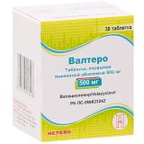 Валтеро 500 мг № 30 табл п/о