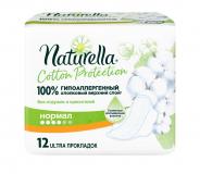 Naturella  Cotton Protection Женские  прокладки Normal Single  гигиенические № 12 шт