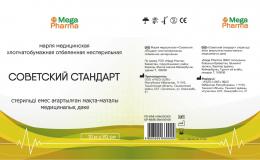 Марля медицинская х/б отб н/с 10 м Х 90 см FAZO-LUXE