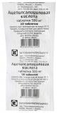 Ацетилсалициловая кислота 500 мг № 10 табл