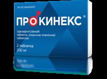 Прокинекс 200 мг № 2 табл