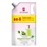 Я самая  Жидкое Bio крем-мыло с экстрактом Оливы ПРОМО дой-пак 500+500мл