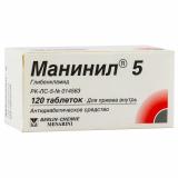 Манинил 5 мг, № 120, табл.