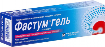 Фастум гель 2,5 %, 50 гр, гель