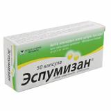 Эспумизан 40 мг, №50, капс.