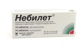 Небилет 5 мг, № 14, табл.
