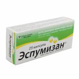 Эспумизан 40 мг, №25, капс.