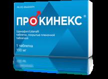 Прокинекс 100 мг № 1 табл