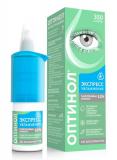 Оптинол®Тетризолин 0.5 мг/мл 10 мл капли глазные