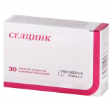 Селцинк Плюс 672 мг № 30 табл п/плён оболоч