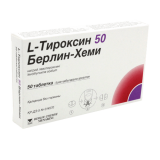 L-тироксин 50 Берлин Хеми № 50 табл