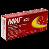 МИГ  400 мг № 10 табл п/плён оболоч