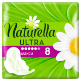 Naturella прокладки Ultra Camomile Maxi Single № 8 шт